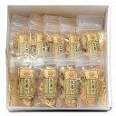生姜チップス(ビートグラニュー糖)9袋|国産100%/熊本、高知、長崎 無添加 無着色|温活 冷え対...