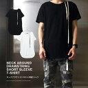 【メール便送料無料】 ネックアラウンドドロスト半袖Tシャツ メンズ ネックアラウンド ドロスト 半袖 Tシャツ メンズ 綿 コットン100% ダメージ加工 紐バイカラー ROCK STE(ロクステ)