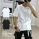 【メール便送料無料】 スリードロスト半袖Tシャツ メンズ ドロスト付き ドローコード 半袖 Tシャツ 綿 コットン100% メンズ ビッグシルエット 大きいサイズ ROCK STE(ロクステ)