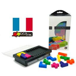 カタミノ ポケット KATAMINO Pocket 正規輸入品持ち運びに便利なポケットサイズ世界中で遊ばれている大人気知育パズル!楽しみながら数学的思考力を養う!Gigamic ギガミック 脳トレ 知育 パズル 玩具 ボードゲーム ブロック おもちゃ宅配便送料無料
