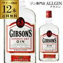 ギブソン ジン 700ml×12本【ケース(12本入)】【送料無料】長S