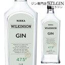 ウィルキンソン ジン 47.5度 720ml [ウイルキンソン][ウヰルキンソン]長S