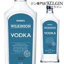 ウィルキンソン ウォッカ 50度 720ml[スピリッツ][ウオッカ][ウイルキンソン][ウヰル