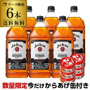 送料無料 からあげ缶6個付き ジムビーム 2700ml×6本ケース販売 2.7L バーボン アメリカン ウイスキー ウィスキー [長S]