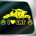 かわいいねこ ステッカー:I LOVE CATサイズ:10c...