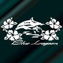 海を愛する人のサーフ マリン ステッカーハワイアン グッズ & マリン グッズ★サイズ:縦10cm×横21cmダイバーステッカー
