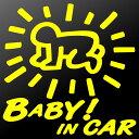 赤ちゃんが乗ってます ステッカー baby in car サイズ:16cm×16cm お先にどうぞ/ベビーステッカー/赤ちゃんステッカー/車/あかちゃんシール/キャラクター/防水/急ブレーキ注意/安全運転