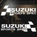 スズキ SUZUKI バイク 車 ステッカー スポーツスペック 枠サイズ:8cm×26cm 左右反転セット スポーツ ドライブ 車用 ドレスアップ 外装 パーツ カー用品 かっこいい デカール ステッカー