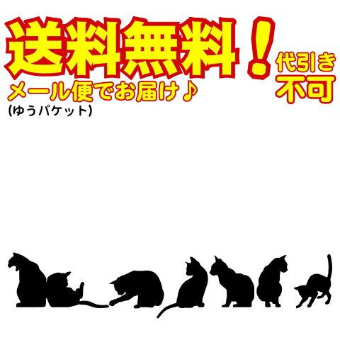 猫 シルエット ステッカー ねこがいる風景 枠サイズ:4cm×18cmPCやタブレットをデカール猫グッズ 猫雑貨 ネコ雑貨 ねこ雑貨ねこシール ねこ ステッカー 猫※お支払い:商品代引きはご利用になれません!