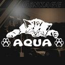 TOYOTA トヨタ アクア 車ステッカー女性に人気の 猫 ステッカー サイズ:12cm×26cmおねむの子にゃんこ 車リアガラス用注目度抜群!かわいくて♪目が釘付け・・・