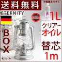 ET 1L 4−1mフュアーハンドハリケーンランタンFeuerHand Lantern 276 オイルランプ ETERNITYモデル【送料無料 】【替芯1m】【白灯油…