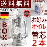 フュアーハンドハリケーンランタンFeuerHand Lantern 276 オイルランプ ETERNITYモデル【いつでも5倍】【BOX付・送料無料 】【替芯2本】【白灯油のように嫌なニオイのしない、レインボーオイル付】正規輸入・ドイツ製【asu】【RCP】05P27May16