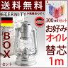 ET−200 4−0.5mフュアーハンドハリケーンランタンFeuerHand Lantern 276 オイルランプ ETERNITYモデル【いつでも5倍】【送料無料 】【替芯0.5m】【白灯油のように嫌なニオイのしない、レインボーオイル付】正規輸入・ドイツ製【asu】【RCP】