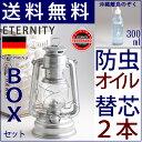 フュアーハンドランタン【いつでも5倍】FeuerHand Lantern 276 ETERNITY【送料無料】替え芯2本付き正規輸入・銀シルバー・ハリケーンラ…