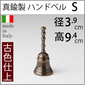 スタンダード イタリア製
