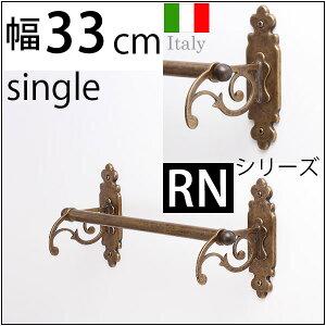������С�RN-33-�ſ����ͥ���JBB200-AN