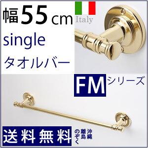 �������FM-55-PB���