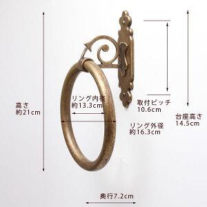 タオルリングRN-Sアンティーク真鍮