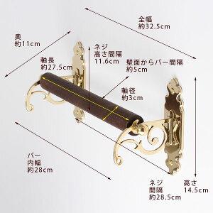 キッチンペーパーホルダーRN-PB真鍮キッチン用品ルネサンスJBU-270-PB