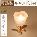 燭台 1ミニ バラ 白 TC燭台 【キャンドルスタンド フォ...