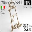 【イーゼルRN-LL-PB装飾】【イタリア製真鍮雑貨】真鍮製【大型】イーゼル写真立て額立て皿たてRN-LL-PB JSI034-PB【asu】【RCP】