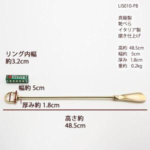 LIS008-PB���٥�ۡ������֤�S-PB