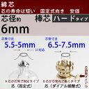 【棒芯ハードタイプ-5.5mm】オイルランプ芯オイルランプ換え芯 CPS266【RCP】