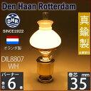 【35mm巻芯1本おまけ付】【送料無料・オランダ製】テーブルオイルランプST-S-6真鍮 白セード6番バーナー DIL8817-WH【asu】【RCP】