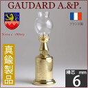 【棒芯1本おまけ付-GPS101】【送料無料・フランス製オイルランプ・真鍮製品】GAUDARD・ガーダード社製真鍮製テーブルランプLampe Essence laiton GIL01A【asu】【RCP】