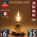 【35mm巻芯1本おまけ付】【送料無料・フランス製オイルランプ・真鍮製品】GAUDARD・ガーダード社製テーブルランプGIL02A【asu】【RCP】