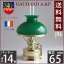 【65mm巻芯1本おまけ付】【送料無料・フランス製オイルランプ】GAUDARD・ガーダード社製真鍮製グリーン(緑)セード付きテーブルランプGIL06A-GR【asu】【RCP】