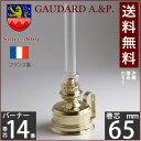 【65mm巻芯1本おまけ付】【送料無料・フランス製オイルランプ】GAUDARD・ガーダード社製真鍮製テーブルランプGIL06A-V14【asu】【RCP】
