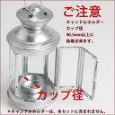 【防虫1L+MGT+芯】...