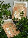 【売り切りセール】自宅で森林浴! 木香 (深山芳香樹)/癒し/檜/防虫