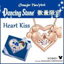 【送料無料】【Crossfor NewYork】【Disney ディズニー】【数量限定】Heart Kiss 【ミッキー ミニー】ハート シルバーネックレス disney ディズニー 女性 プレゼント Ladies Necklace 首飾り Dancing Stone 【Disneyzone】【ギフトOK】