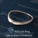 ショッピングBOX K18 ハニーイエローゴールド 天然 グレーシャスダイヤモンド リング 1〜7号 18金 18k K18YG ゴールド ハニーゴールド ダイヤモンド 天然ダイヤ 台形 ストレート 平打ち ピンキーリング シンプル 指輪 レディース 女性 プレゼント ギフトBOX ブランド 人気 おすすめ
