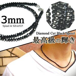 ブラックスピネル ネックレス ダイヤモンド シルバー ブラックスピネルネックレス
