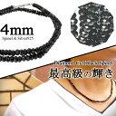 ネックレス メンズ 最高級 4mm ブラックスピネル メンズネックレス ダイヤモンドカッ