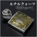 金針ルチルクォーツ ピラミッド型 シルバーペンダントトップ天然石 金針 ...