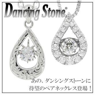 滴 peanecklas 跳舞是跳舞跳舞的 stompeanecklace 的口氣對項鍊石頭幾雙項鍊銀項鍊搭配 peanecklas 夫婦受歡迎 peanecklas