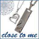 【送料無料】【close to me】ダンシングストーン ハート&プレート シルバー ペアネックレス ペアアクセサリー SILVER Pair Necklace...