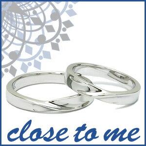 close to me ジョイントハート シルバー ペアリング 7〜21号 ペア リング お揃い 指輪 ペアアクセサリー SILVER お揃いペアリング カップル 人気ペアリング ブランド プレゼント おしゃれ