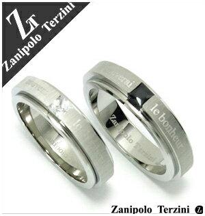 数量限定 Zanipolo Terzini ジルコニアマットライン サージカルステンレス ペアリング7〜23号Je trourerai le bonheur 指輪 ペア 金属アレルギー ペアアクセサリー ザニポロ お揃いペアリング カップル 人気ペアリング プレゼント おしゃれ