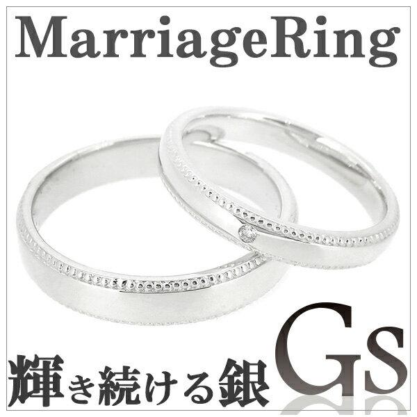"""メッセージ刻印無料 GS ジーエス ミル打ち シルバー マリッジリング 7~19号 GS シルバー ペアアクセサリー 指輪 シンプル 銀の蔵 マリッジリング ペアリング 結婚指輪 ネームオーダー プレゼント 人気 おしゃれ 【ギフトOK】 マリッジリング ペアアクセサリー GS 結婚指輪 刻印名入れ可■硫化しにくい究極のシルバー、""""GS""""を使用したミル打ちマリッジリングです。"""