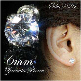 圓形切割氧化鋯銀耳環 6 毫米 (1 P 片為耳朵) 男裝耳環銀耳環立方氧化鋯銀 925 婦女銀男式沖孔簡單穿孔男士耳環穿孔男士耳環
