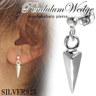 楔形耳環 (1 P 片耳朵) 的銀 925 耳環男式女式銀匕首擺銀錐刀劍男士婦女耳環男士女士皮爾斯男裝男士耳環
