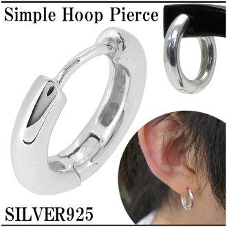 簡單的圓箍銀耳環 (1 P 片為耳朵) 箍耳環男裝女裝銀耳環戒指簡單箍耳環戒指、 耳環之類男裝女裝耳環銀 925 銀男士女士男人穿孔耳環