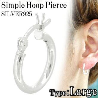 簡單的圓箍銀耳環 (大) (耳 1 片) 箍戒指和耳環戒指簡單皮爾斯耳環性別中性耳環男式女式 MensLadiesPierce 男子婦女耳環