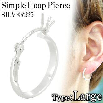 簡單的圓箍耳環 (耳 1 片) 箍戒指和耳環戒指穿孔耳環簡單皮爾斯耳環性別中性的男人女人 MensLadiesPierce 男子婦女耳環
