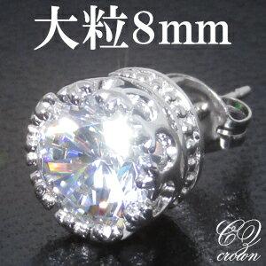 皇冠氧化鋯銀耳環 8 毫米 (1 P 片為耳朵) 銀耳環立方氧化鋯銀 925 婦女的耳環男人男人穿甲冠皮爾斯男士耳環穿孔男士耳環